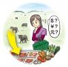 食生活データ総合統計年報2012