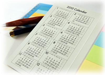 ふせん付カレンダーメモ帳