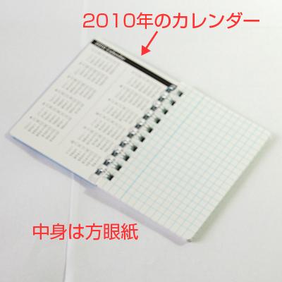 メモ帳ミニノート