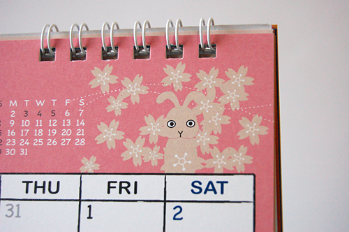 ノベルティは企業の顔。2012年カレンダーご注文受付中