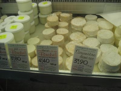 ビオマルシェチーズ