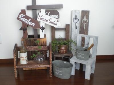木製ガーデニング品