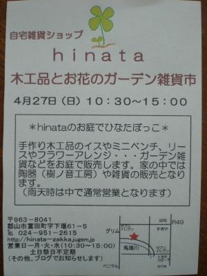 CIMG8407.JPG