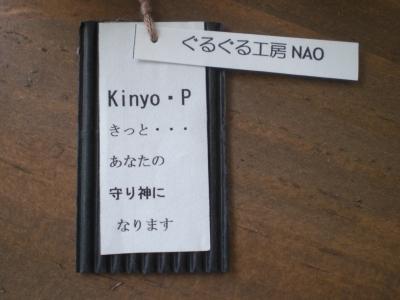 CIMG9263.JPG
