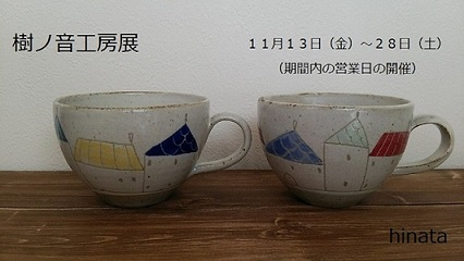 1444107514612 - コピー (2).jpg