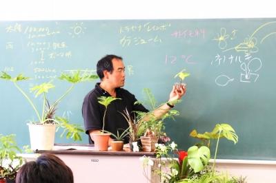 観葉植物の管理と利用(テクノ・ホルティ園芸専門学校) (1).jpg