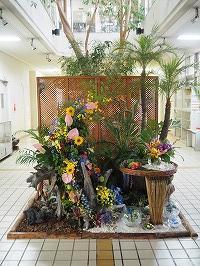 テクノ・ホルティ園芸専門学校 (12).jpg