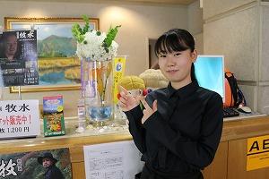 テクノ・ホルティ園芸専門学校 (37).jpg