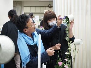 テクノ・ホルティ園芸専門学校.jpg