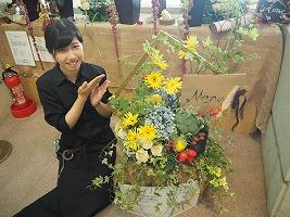 テクノ・ホルティ園芸専門学校 (47).jpg