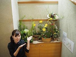 テクノ・ホルティ園芸専門学校 (54).jpg