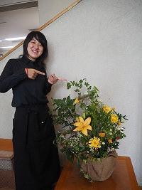 テクノ・ホルティ園芸専門学校 (59).jpg