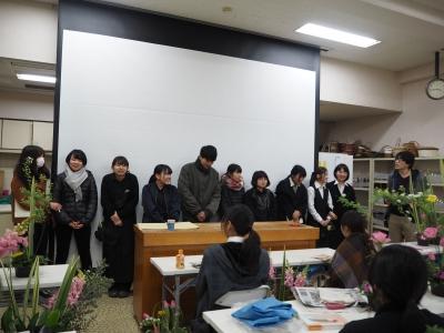 テクノ・ホルティ園芸専門学校 (14).JPG