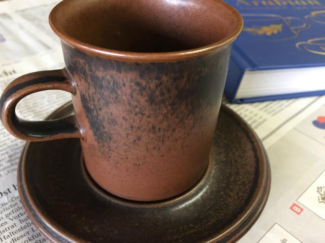 アラビア コーヒーカップ ソーサー ルスカ ブラウン