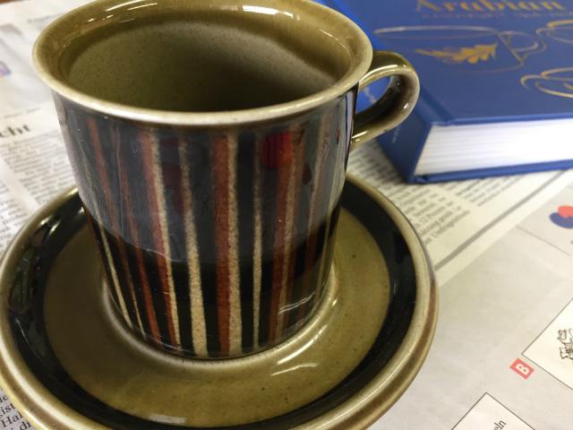 アラビア コーヒーカップ ソーサー コスモス ブラウン