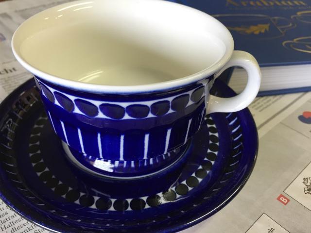 アラビア コーヒーカップ ソーサー バレンシア