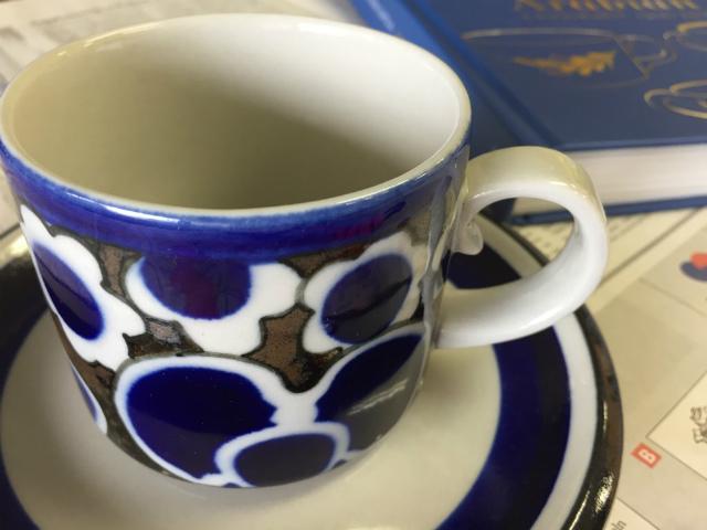 アラビア コーヒーカップ ソーサー サーラ