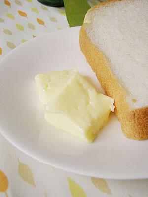 セルビナバター