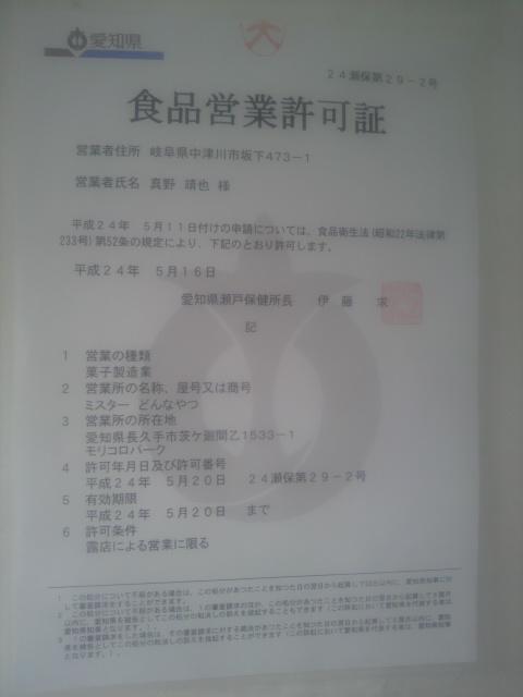 P1000212.jpg