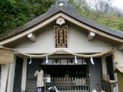 戸隠神社画像