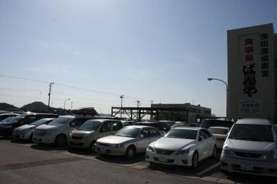 ばんや駐車場画像