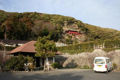 崖観音舟形山大福寺画像