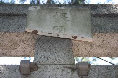 根津神社鳥居画像