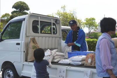 アイガモ(合鴨)米販売画像