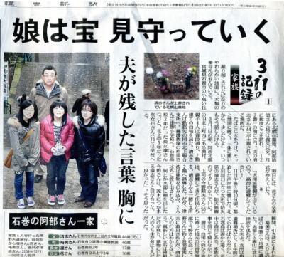 読売新聞画像
