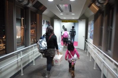 北海道新千歳空港ジェットスターターミナル画像