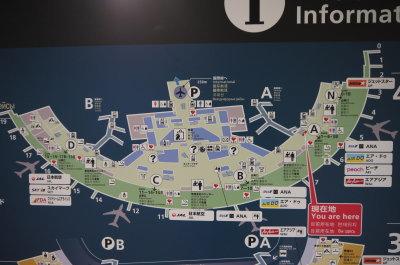 北海道新千歳空港画像
