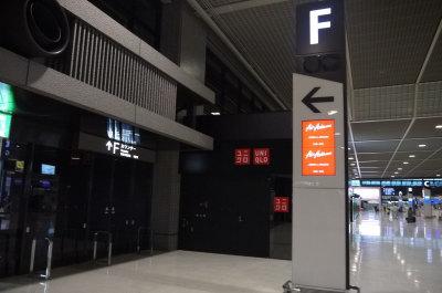 エアアジア成田空港カウンター画像