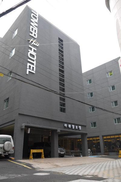 韓国釜山タワーヒルホテル画像