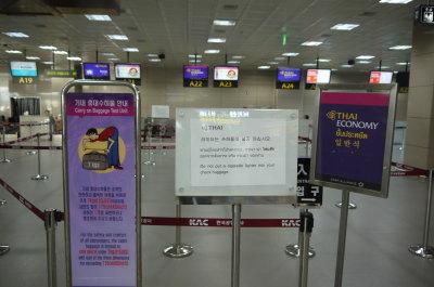 韓国釜山金海空港画像