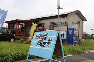 大網白里町Best Surf画像