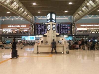 成田空港第二ターミナル画像