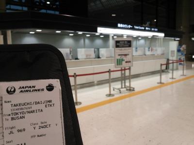 JAL国際線貨物支払い画像