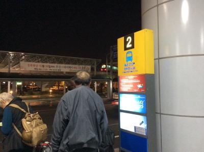 金海空港リムジンバス停画像