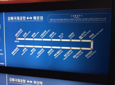 金海空港リムジンバス路線図画像