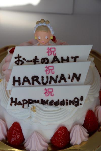 結婚お祝いケーキ画像
