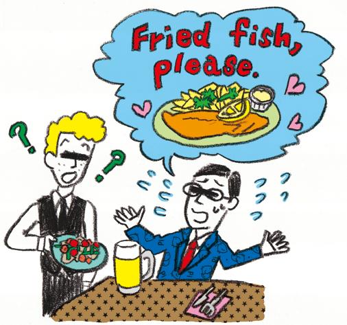 2013食英語5月号.jpg