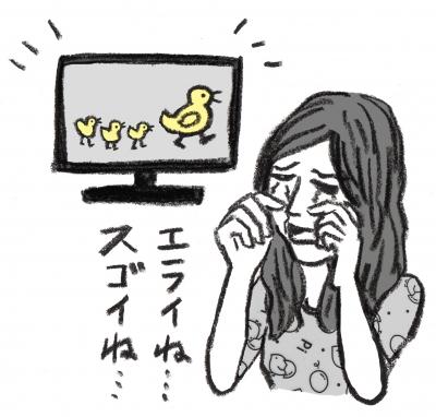 涙もろい1.jpg