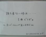 110129_093933.jpg