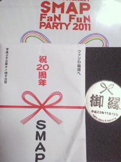 2011111320590000.jpg