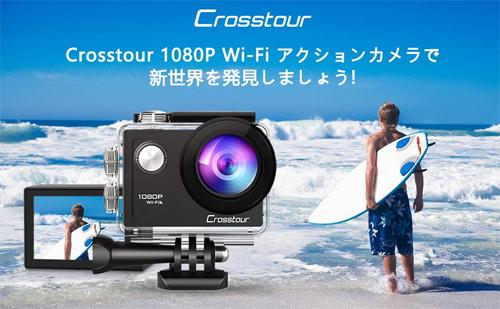 アクションカメラ Crosstour CT7000