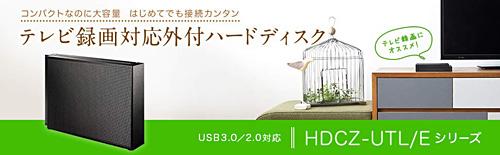 4TBハードディスク1