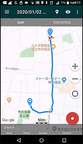 GPSロガーアプリ:geo tracker見本