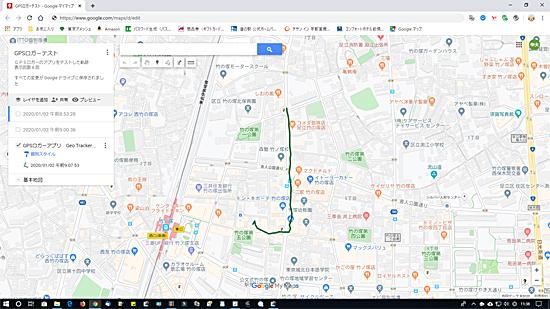 GPSロガーアプリ:googlemap例