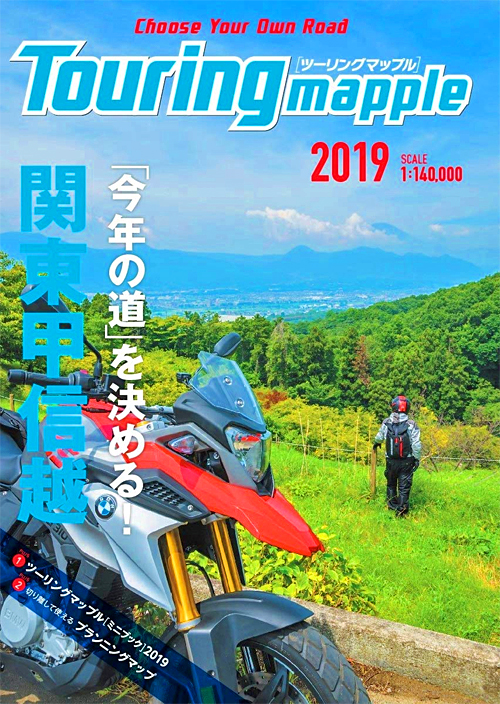 bike touring mapple 2019