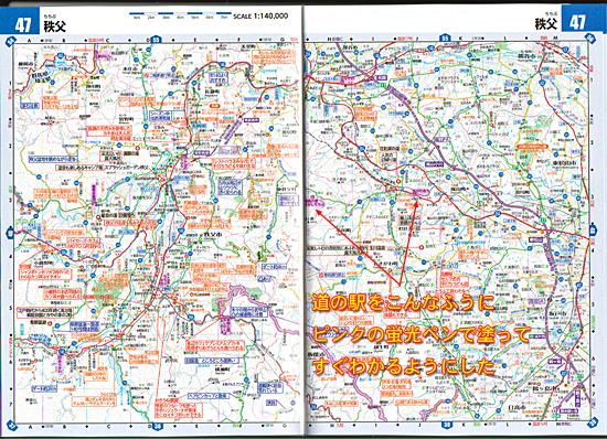 bike touring mapple 2019見本図